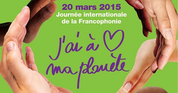 logo-20-mars-2015